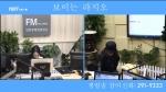오미란의 우리가락 노래가락2020-09-07