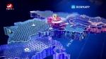 연변뉴스 2020-09-09