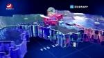연변뉴스 2020-09-13