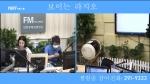 살롱토크쇼2020-09-11