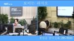 오미란의 우리가락 노래가락2020-09-09