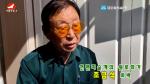 TV문화를 품다 2020-10-09