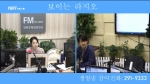 오미란의 우리가락 노래가락2020-10-29