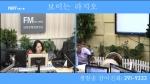 오미란의 우리가락 노래가락2020-10-09
