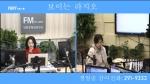 오미란의 우리가락 노래가락2020-10-26