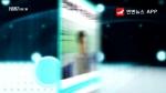 20201012 (동영상) 우리가 한락연을 기리는 리유