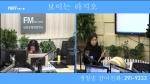오미란의 우리가락 노래가락2020-10-19