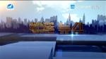 지구촌 뉴스 2020-10-13