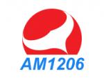 연변뉴스2020-11-12