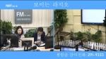 살롱토크쇼2020-11-05