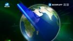 국내외 뉴스 2020-11-30