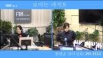 오미란의 우리가락 노래가락2020-11-09