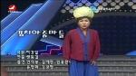 [요청한마당] 소품 - 김치아줌마들
