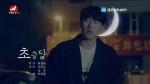 [요청한마당]초승달-박추월