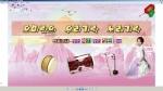 오미란의 우리가락 노래가락2020-11-03