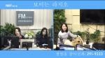 오미란의 우리가락 노래가락2020-12-28