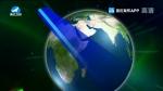 국내외 뉴스 2020-12-14