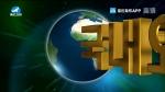 국내외 뉴스 2020-12-05