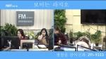 오미란의 우리가락 노래가락2020-12-25