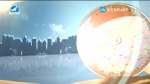 지구촌 뉴스 2020-12-11
