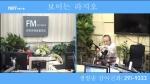 오미란의 우리가락 노래가락2020-12-29