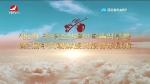 제2회 중국조선족민족음악콩클