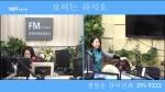 오미란의 우리가락 노래가락2021-01-25
