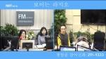 오미란의 우리가락 노래가락2021-01-14