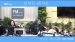 오미란의 우리가락 노래가락2021-01-22