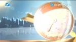 지구촌 뉴스 2021-01-22