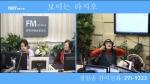 오미란의 우리가락 노래가락2021-01-07