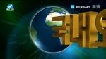 국내외 뉴스 2021-01-23