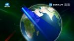 국내외 뉴스 2021-01-22