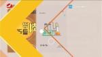 최강클라스 2021-01-03