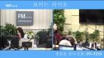 오미란의 우리가락 노래가락2021-01-18