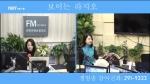 오미란의 우리가락 노래가락2021-01-04