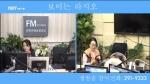 오미란의 우리가락 노래가락2021-01-21