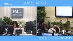 오미란의 우리가락 노래가락2021-01-08
