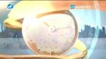 지구촌 뉴스 2021-01-19