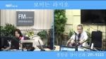 오미란의 우리가락 노래가락2021-01-05
