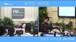 오미란의 우리가락 노래가락2021-01-15