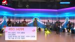 【手机可视广播】2021새해맞이문예야회--사랑을 노래하리