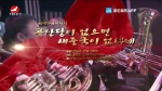 [2021음력설문예야회]공산당이 없으면 새중국이 없다네