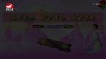오미란의 우리가락 노래가락2021-02-03