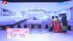 【手机可视广播】2021새해맞이문예야회--[정감극장]소희네 가족 이야기