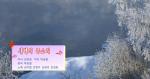 【手机可视广播】2021새해맞이문예야회--새해의 종소리