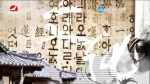 TV문화를 품다 2021-03-12