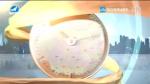 지구촌 뉴스 2021-03-29