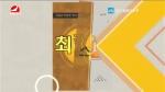 최강클라스 2021-03-21