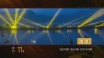 순간60s-절강:'삼강어화' 강남어촌 야경 보여줘